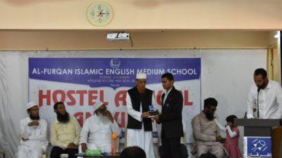 Hostel Annual Banquet